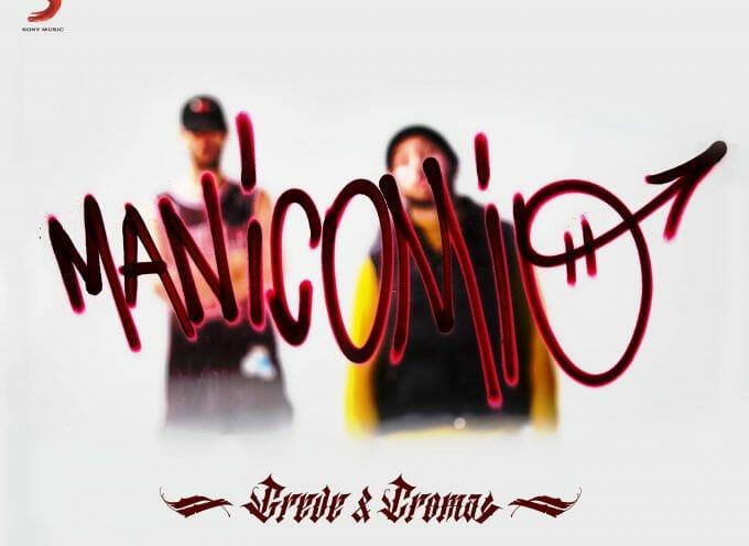"""Greve & Croma ci portano al """"Manicomio"""": fuori il primo estratto del nuovo disco """"Amaro"""""""
