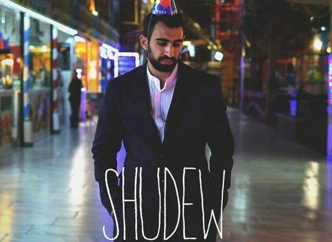 """""""Augurami il meglio"""": fuori ora l'ep di Shudew, vincitore dell'Enter The Dojo contest"""